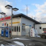 ESSO GAS STATION FOR SALE IN Spanish Ontario